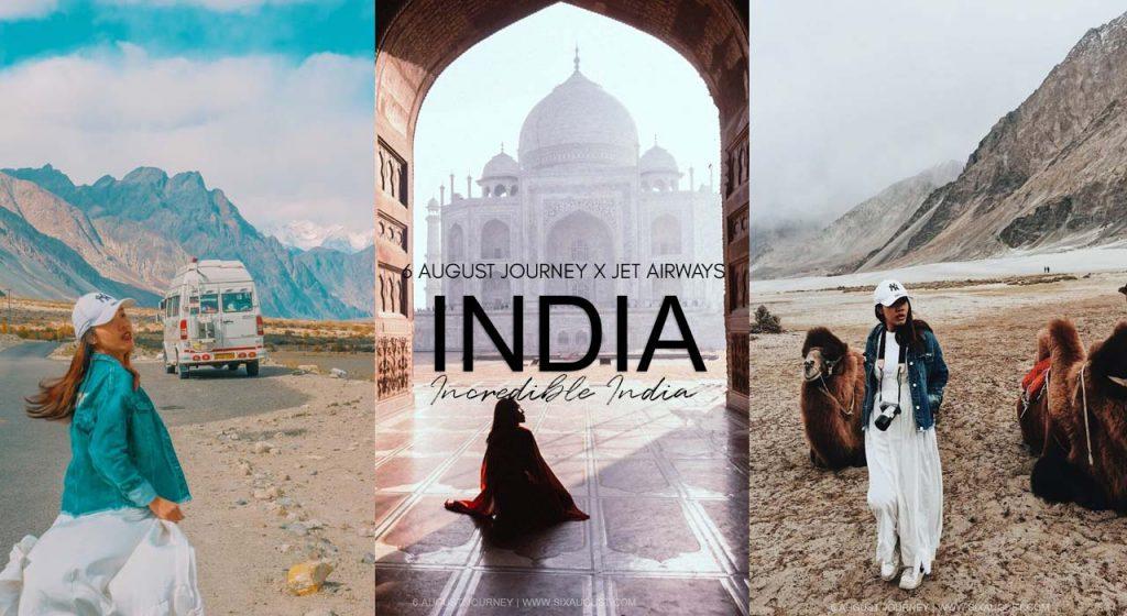 เที่ยวอินเดีย   เมื่อเราตกหลุมรักอินเดียครั้งที่เท่าไรไม่รู้