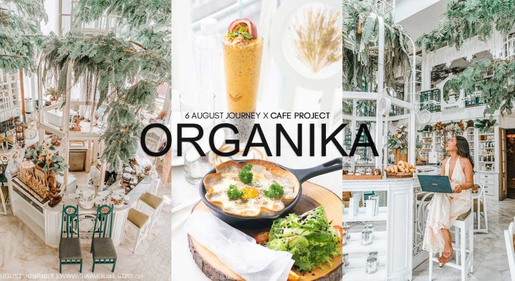 Organika Café (สุขุมวิท 49) รีวิวคาเฟ่ ที่สาวๆต้องหลงรัก