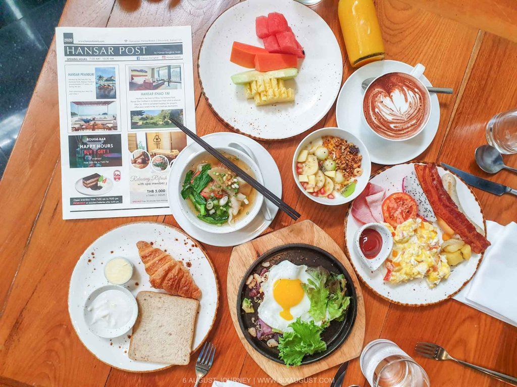 อาหารเช้า Hansar Bangkok Hotel รีวิว