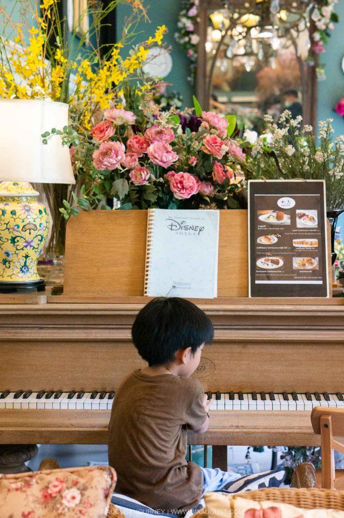 เปียโน Agalin Garden Room