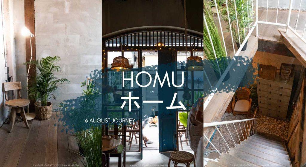 Homu Cafe - คาเฟ่น่ารัก เมนูญี่ปุ่นเพียบ