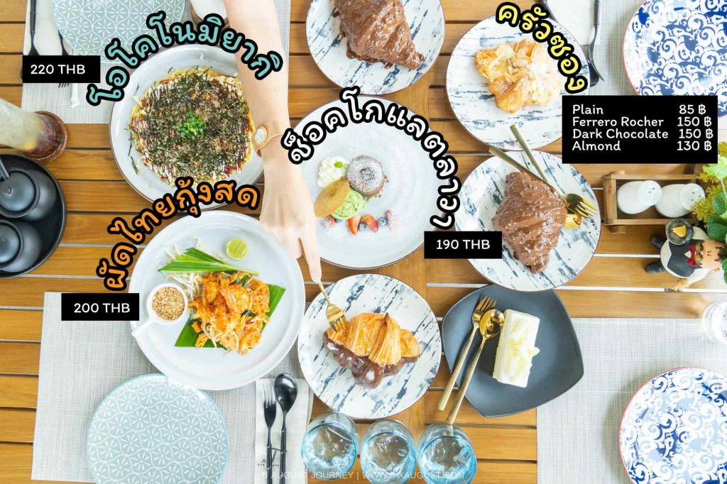 Miss t cafe & restaurant อาหาร