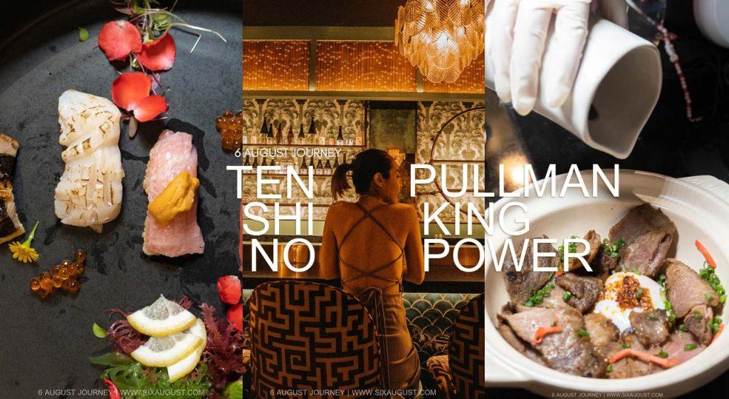 รีวิว Tenshino Pullman King Power (รางน้ำ) ห้องอาหารญี่ปุ่น ตกแต่งสไตล์โบฮีเมียน