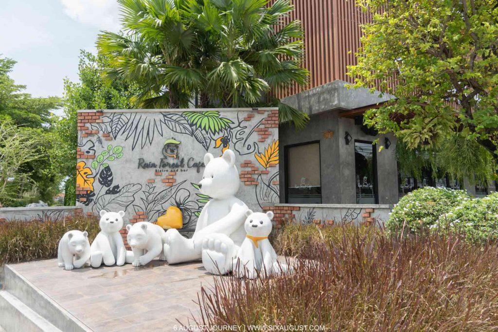Rain forest Cafe รีวิว หมี