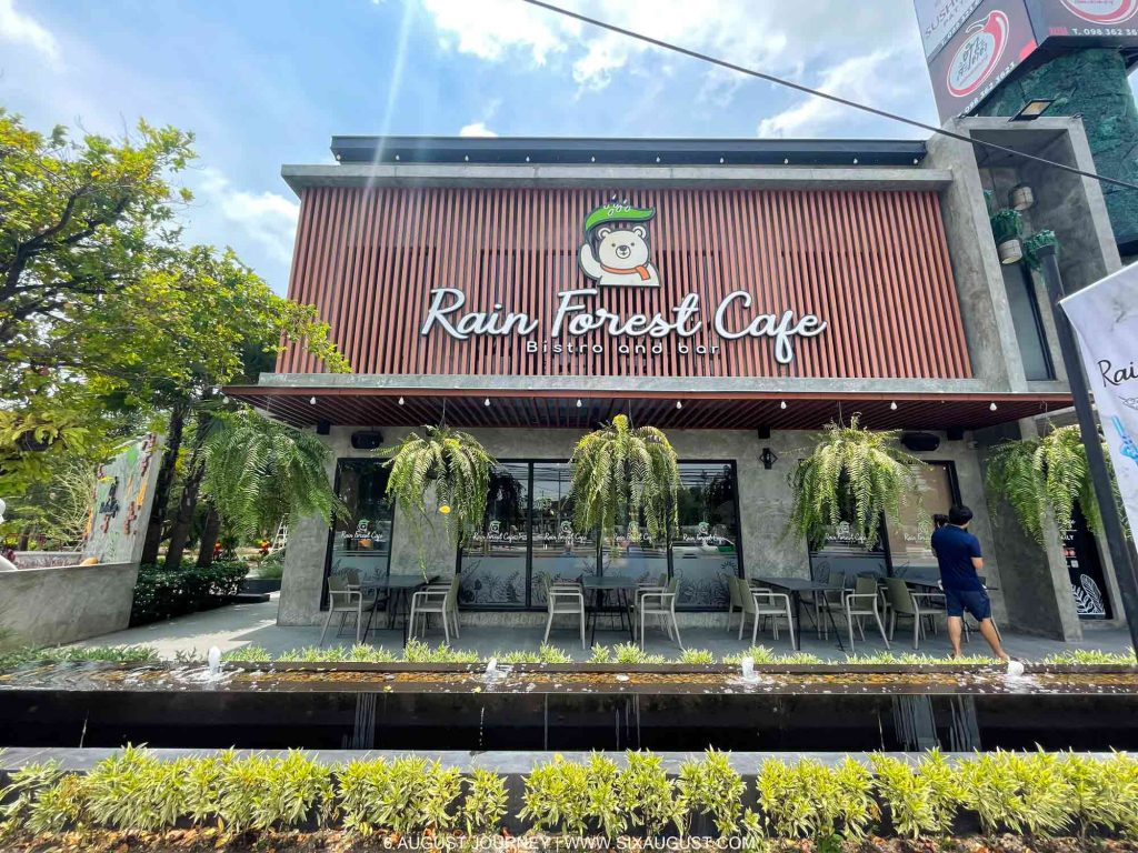 Rain forest Cafe รีวิวหน้าร้าน