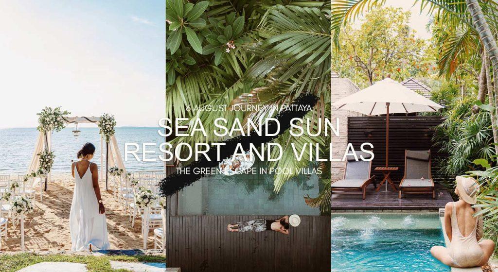 SEA SAND SUN RESORT AND VILLAS รีวิว Pool villa บรรยากาศโรแมนติก
